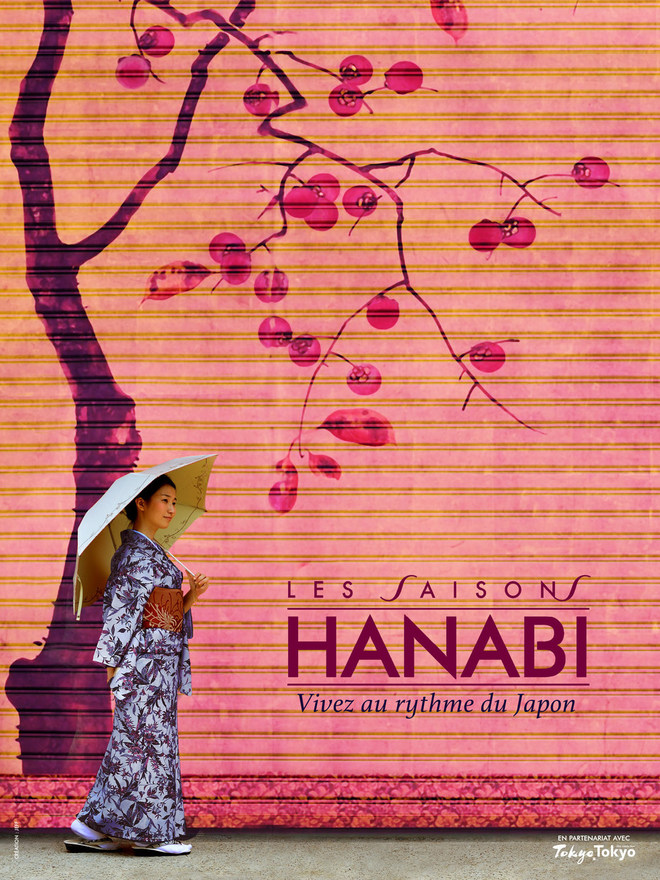 Les Saisons Hanabi | L'édition Printemps à découvrir au Club !